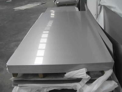 天津鋁合金板產品