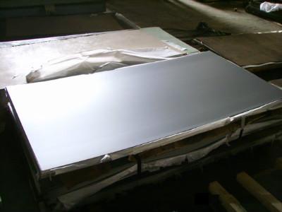 天津鋁合金板經銷商