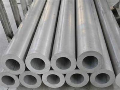 鋁合金管報價