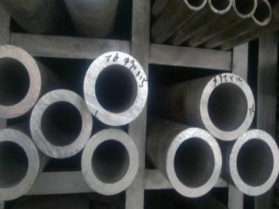 鋁合金管現貨價格
