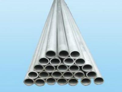 鋁合金管現貨