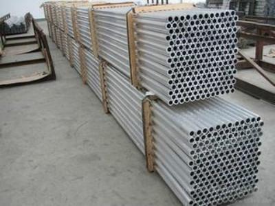 鋁合金管供應價格