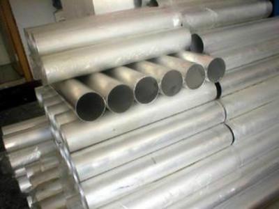 鋁合金管廠家報價