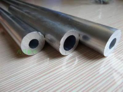7075鋁合金管經銷商