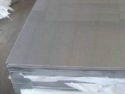 7075鋁合金板報價