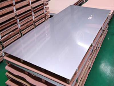 鋁合金板廠家現貨價格