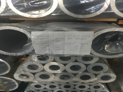 天津鋁合金管