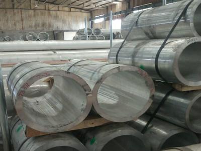 鋁合金管產品