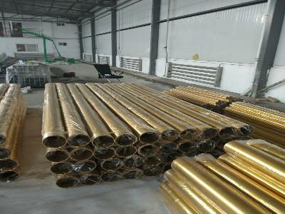 7075鋁合金管