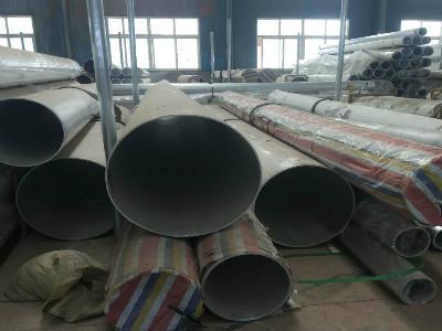 鋁合金管廠家現貨價格